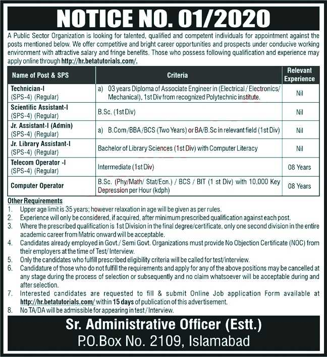 Pakistan Atomic Energy Jobs 2020