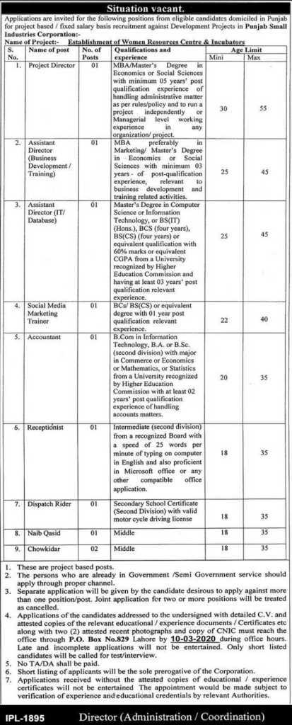 Small Industries Corporation Jobs 2020