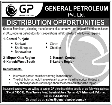 General Petroleum Pvt Jobs 2020