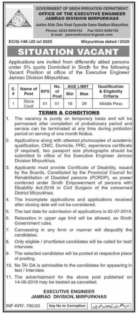 Irrigation Department Jobs 2020