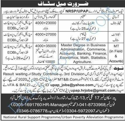 National Rural Support Programme Jobs 2020