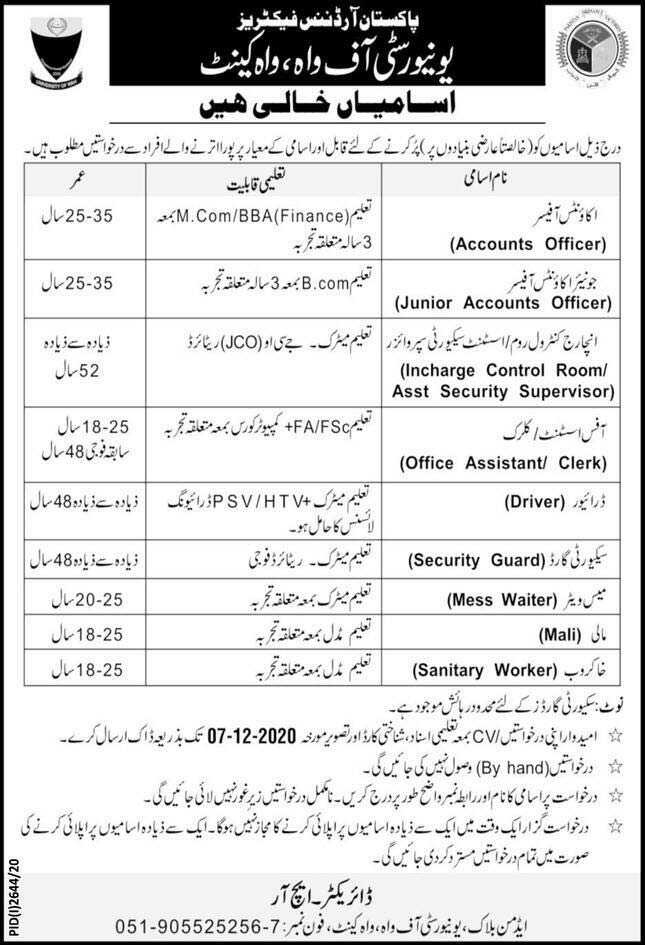 University of Wah Jobs 2020