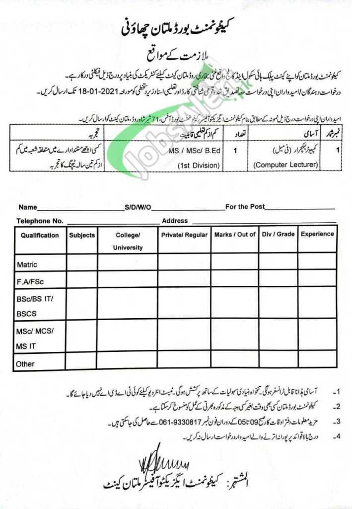 Cantonment Board Jobs 2021