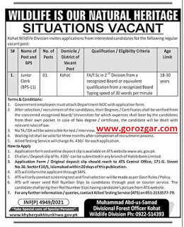 Forest Department Jobs 2021