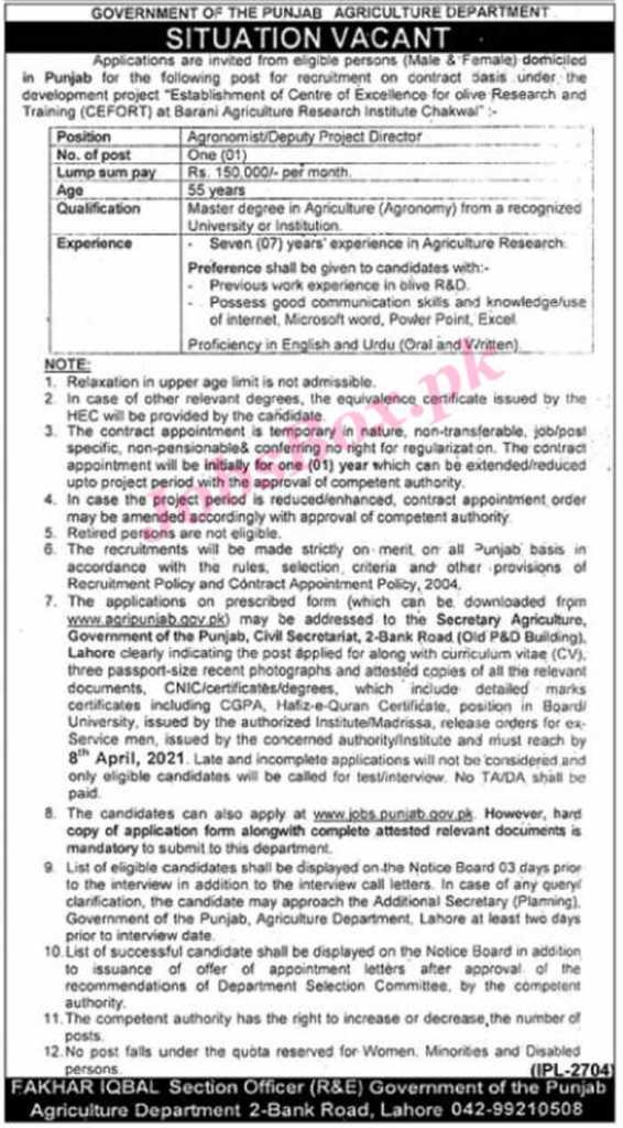 Agriculture Department Punjab Jobs 2021