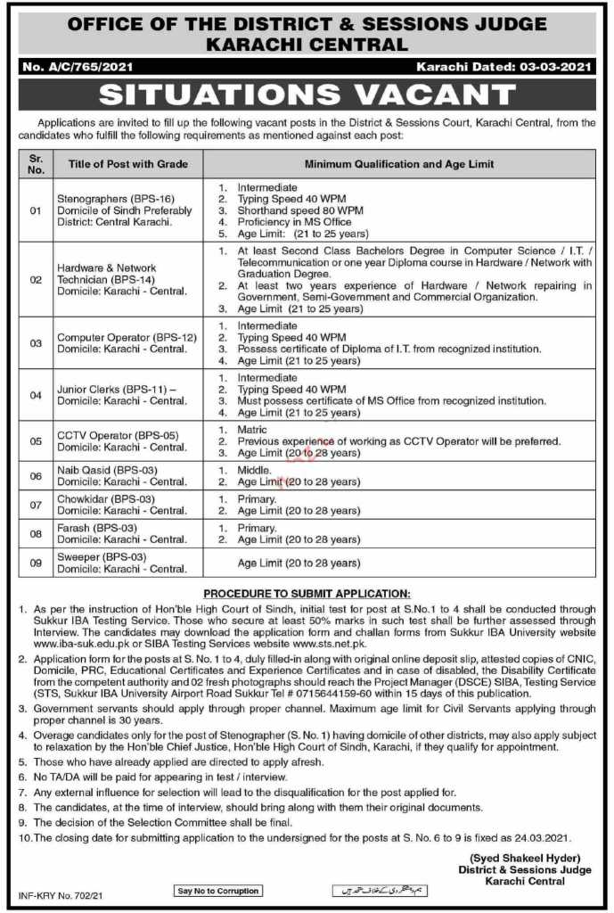 District and Session Court Jobs 2021