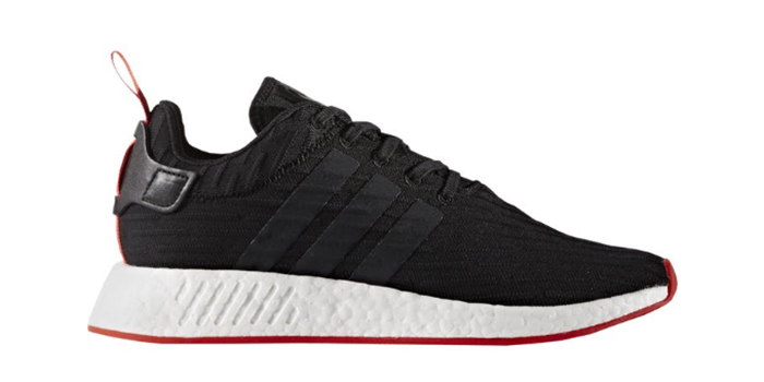 "Adidas NMD R2 Black Core Red ""Two Toned"""