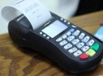 E-Payment Industry Records Remarkable Growth