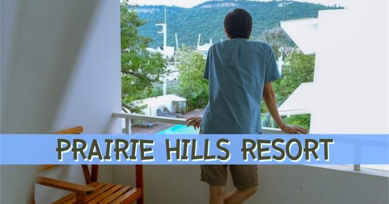 """""""แพรรี่ ฮิลส์ รีสอร์ท"""" ที่พักเขาใหญ่ราคาหลักพัน บรรยากาศหลักหมื่น"""