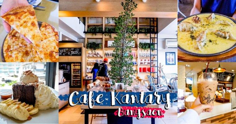 ไปเที่ยวบางแสน ชวนแฟนกินข้าว ที่ คาเฟ่ แคนทารี (Café Kantary)