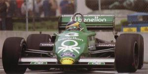 Cosworth Last GP win