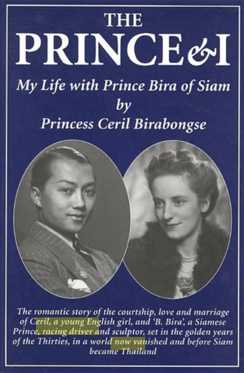 bira book