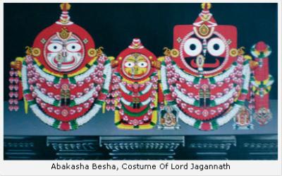 AbakashaVesha