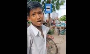 Indore Video Egg