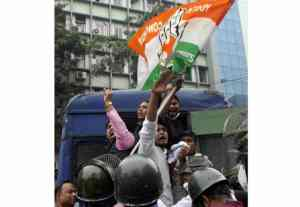 Karnataka Congrss Protest