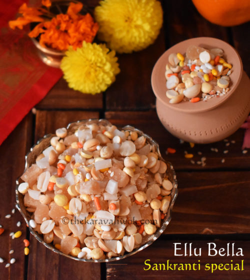 Ellu Bella | Ellu Bella Mix Recipe for Sankranti Stepwise pics