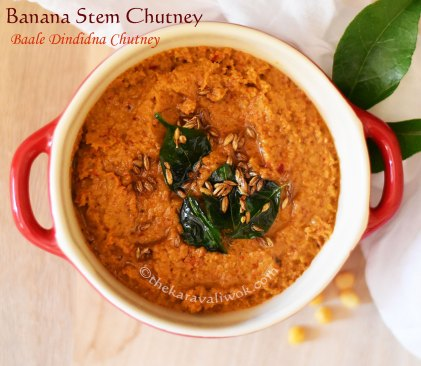 Banana Stem Chutney
