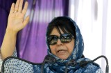 Had alliance with BJP knowing it will be suicidal: Mehbooba