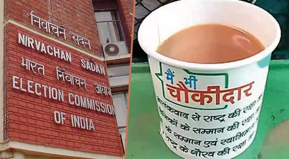 EC issues notice to railways on use of cups with chowkidar slogan