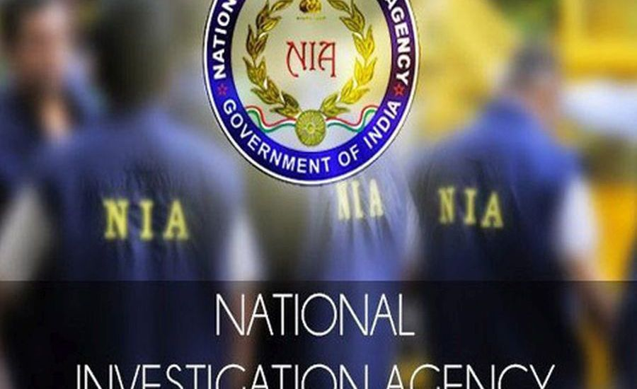NIA files chargesheet against suspended J-K cop, five others