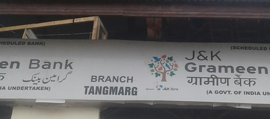 J&K Grameen Bank Tangmarg closed after employee tests positive for Covid-19