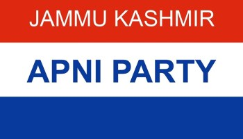 Apni Party urges LG to address sufferings of Srinagar artisans