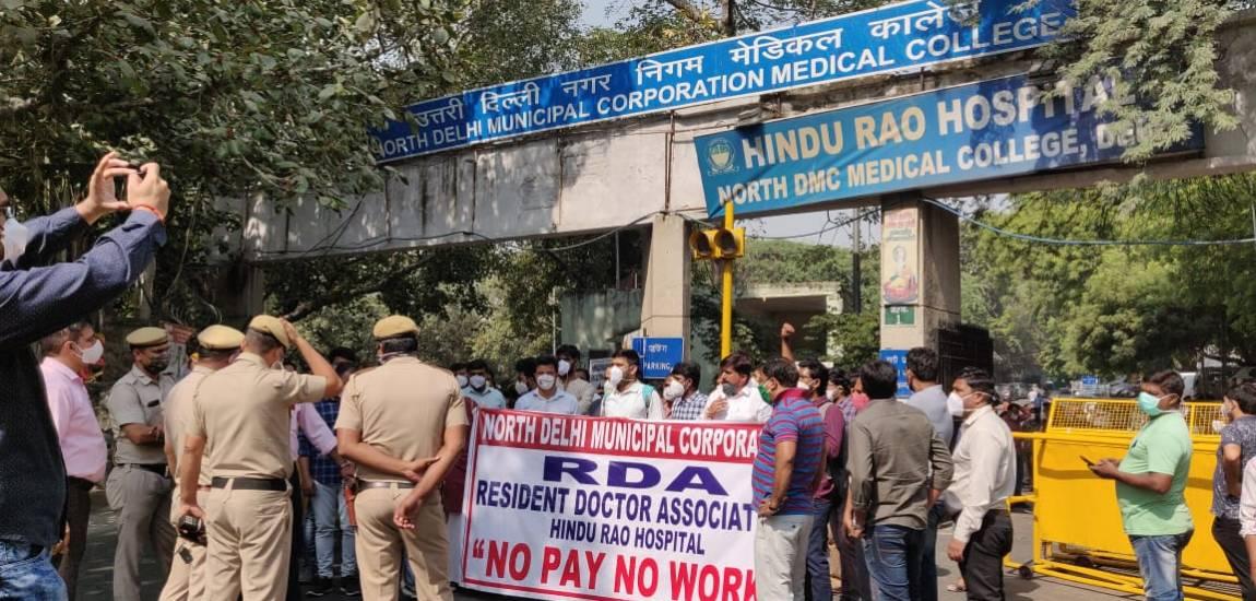 IMA demands NDMC immediately pays docs of Hindu Rao Hospital their pending salaries