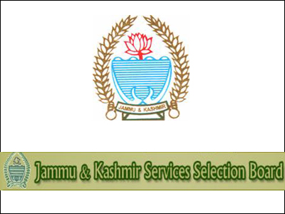JKSSB cautions candidates against fake mails, calls
