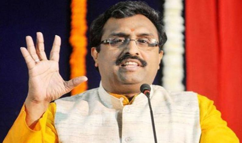 Those who looted public money won't be spared: Ram Madhav