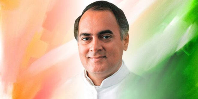 Rajiv Gandhi's query helped 'fade away' UK Parliamentary Committee on Kashmir: Report