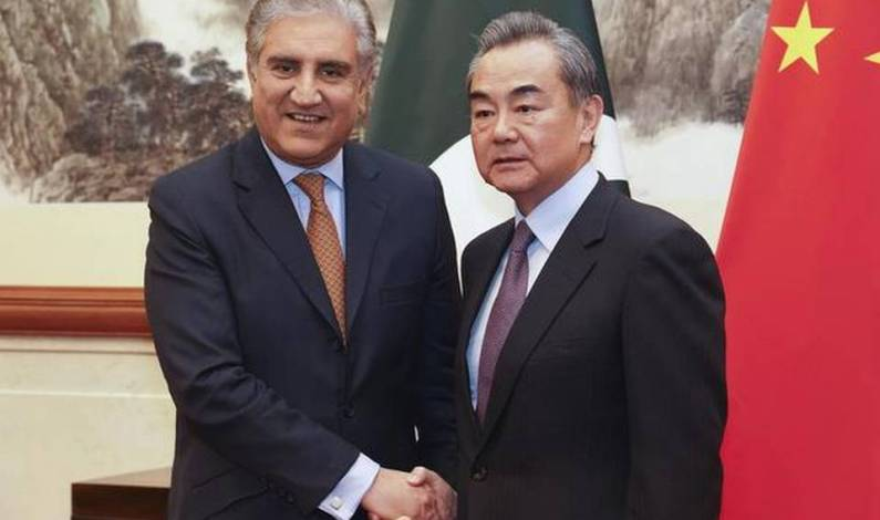 China firmly with Pakistan, says Wang Yi as Qureshi raises Kashmir issue in Beijing talks