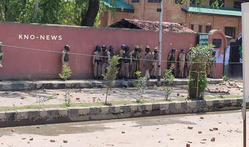 Amar Singh College students clash with govt forces