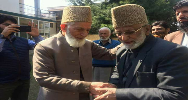 Kashmiris are engaged in legtimate struggle: Hurriyat (G) Majlis-e-Shoora