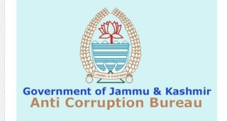 ACB asks Mehbooba to clarify her stand on appointments in J&K Bank