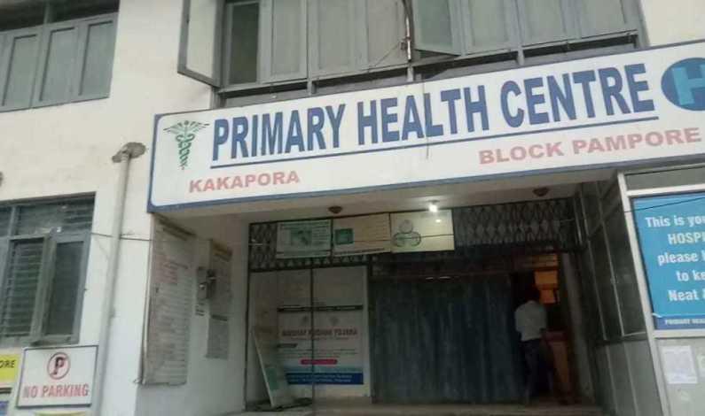 'CMO Pulwama transfers 6 paramedics from PHC Kakapora to 'shield' careless doctors'