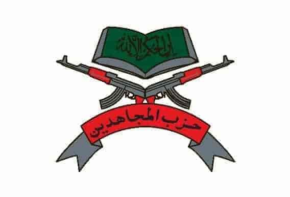 united jihad council, hizbul mujahidin
