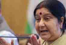 Kashmir, jammu and kashmir, pakistan,india, sushma swaraj,indian occupied kashmir, Pakistan administered Kashmir