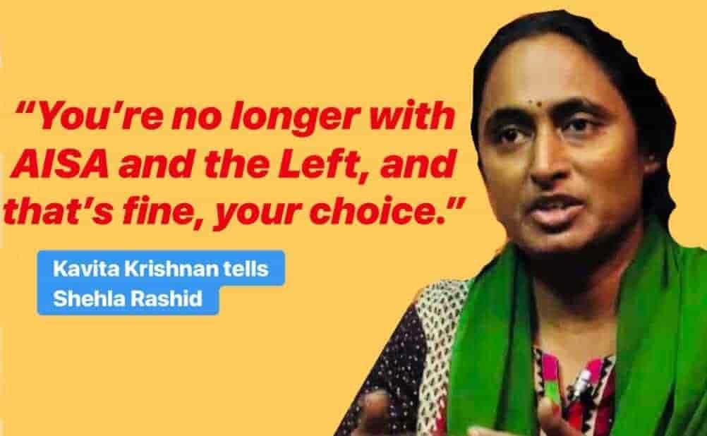 Shehla Rashid - Kavita Krishnan