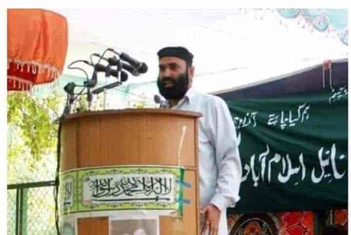 ummat-e-islami, kashmir,pakistan condemns killing of hafizullah,ujc condemns killing of hurriyat leader, hafizullah, kashmir,