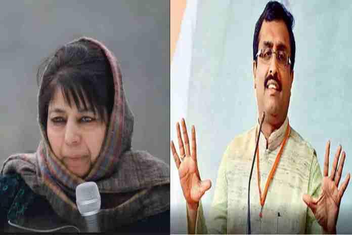 Kashmir, kashmir news, mehbooba mufti, ram madhav