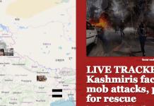 kashmir, kashmir news, kashmir latest news, jammu and kashmir, pulwama attack