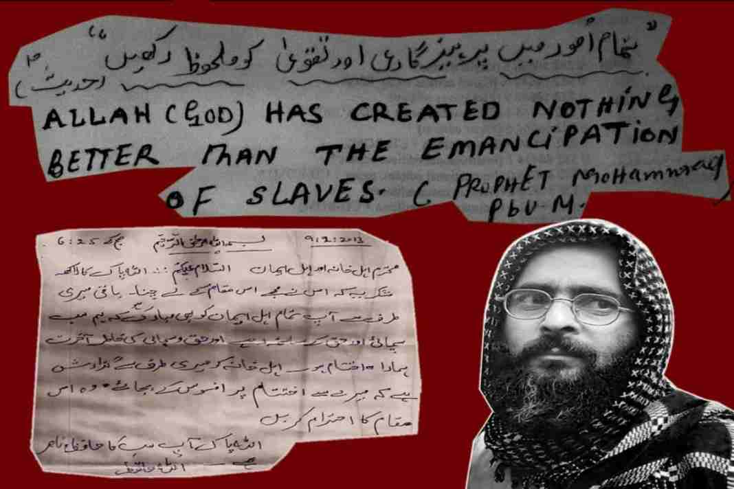 In-Depth Kashmir News, afzal guru, kashmir, jammu and kashmir, afzal guru hanging, afzal guru case, kashmir news, kashmir latest news