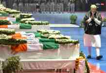 Modi Praring tribute