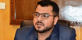Shopian, Yasin Choudhary
