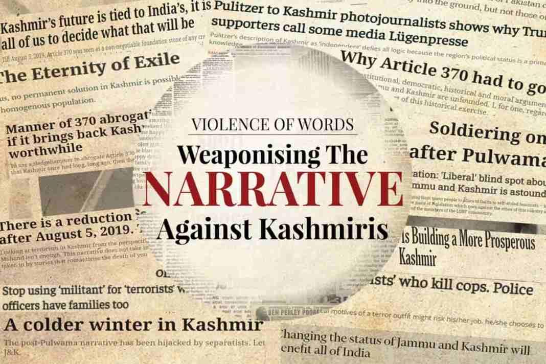 Kashmir, Kashmir oped, kashmi narrative, Kashmir writings
