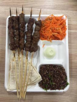 Wagyu Marble Beef Meal
