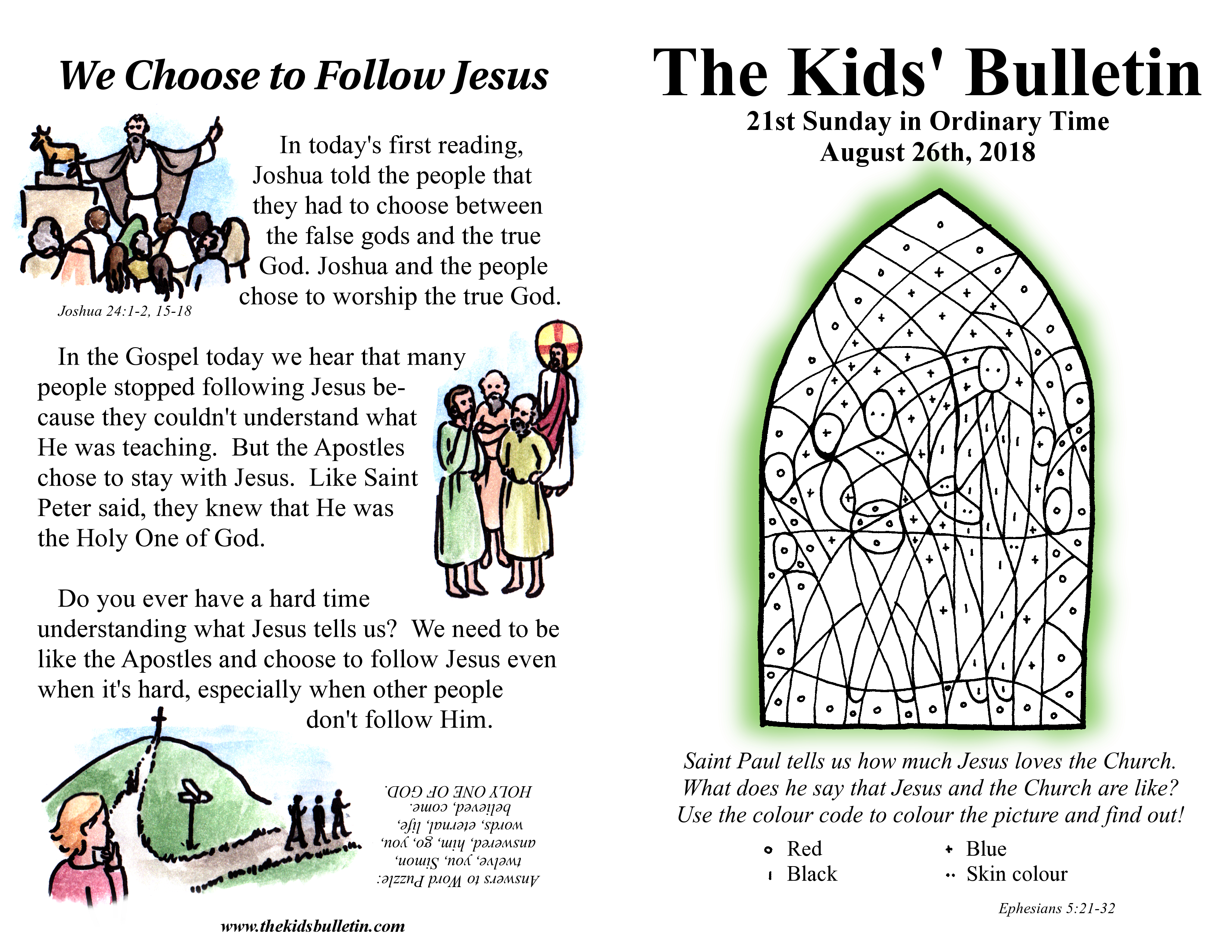 The Kids Bulletin For Sunday August 26th