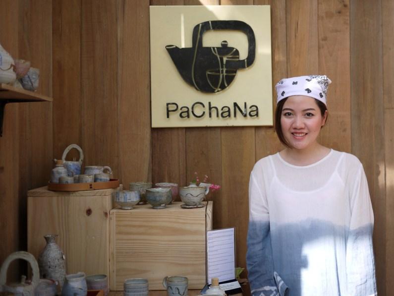 PaChaNa at NAP Chiang Mai