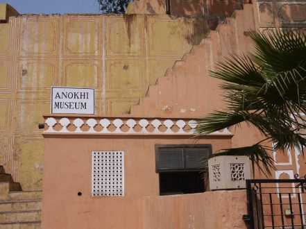India's Anokhi Museum, The Kindcraft-2