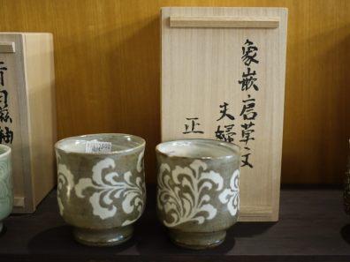 Miyajima Masayuki